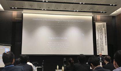 【開催終了のご報告】第52回日本脳神経血管内治療学会中部地方会